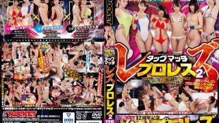 RCTD-296 Tag Match Lesbian Wrestling 2…
