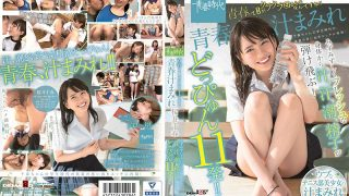 SDAB-119 Juice Juice Sweat Tide And Sperm Fly From A Fresh And Fres…