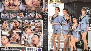 SDDE-607 SEISHIDO Second Raw Blow Cum Service Of A Beauty Member Of A S…