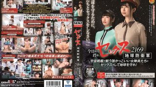 SDDE-609 From Today You Can Have Sex With The Awesome Female Fighters I…