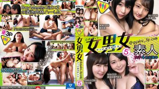 WZEN-031 Official Site Women And Men Gyaku 3p com 5 After All It Is R…