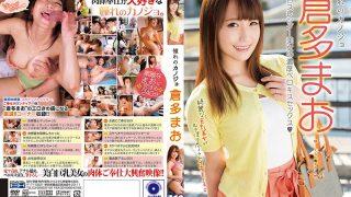 CADV-749 Longing Girlfriends Kurata Mao…
