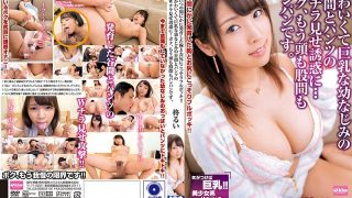 EKDV-609 Secretly Full Bokki On The Chest And Buttocks That Grew Up In …