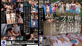 IBW-758z Rinkan School Tanned Beautiful Girl Obscene Video…