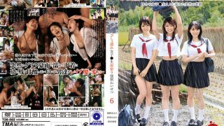 T-28582 Drenched Girls Raw Rain Rescue Strength Obscene 6…