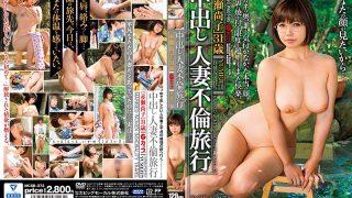 MCSR-372 Creampie Married Affair Travel Naoko Akase…