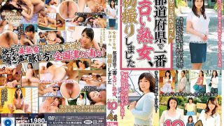 MCSR-375 Nationwide Local Aunt The Most Erotic Mature Woman In The Pref…