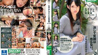 BAZX-221 Cum Inside Idol Pillow Sales Vol 006…