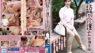 XRW-812 Visiting Caregiver Anju Minase 28 Years Old…