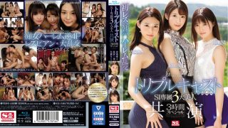 SSNI-688 Triple Cast S1 Exclusive 3 Big Beauty Co-starring 3 Hour Speci…