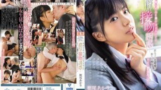 CAWD-048 A Sex Diary With An Old Teacher Who Is About To Retire And A F…
