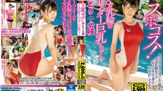 CEAD-285 Spokos Big Breasts Slender Busty Chan Hatori Kokoro…