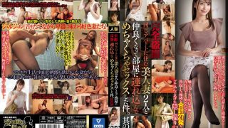 CLUB-606 Complete Voyeurism A Case Where Two Beautiful Wives Living In …