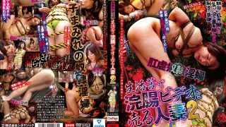 CMV-138 Married Woman Selling Enema Video Due To Hard Life Life 2 Hinak…