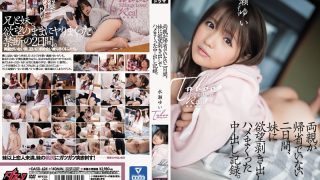 DASD-624 For Two Days When Parents Are Not Returning Home A Vaginal Cu…