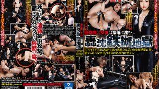 DBER-054 EPISODE-08 Cruel Insulting Cruel Insulting Crazy Torture Tort…