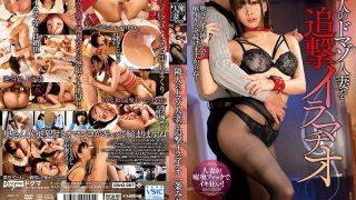 DDHZ-007 Pursue A Neighbors Domaso Married Deep Throating Mio Ichijo…