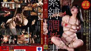 GMA-001 Bondage Torture Wife Body And Heart Bound By Father-in-law And …