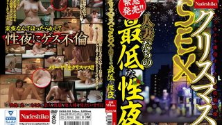 NASH-208 Christmas Sex The Lowest Sex Night Of Married Women…