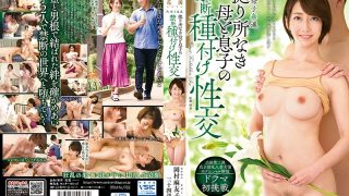 HIMA-90 True Mother And Child Fucking Forbidden Seeding Sex Of Mother A…