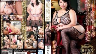 IWAN-09 Nasty Mrs Bewitching Lingerie Sexual Intercourse Yukari Orihara…