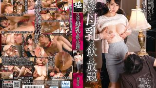 ZEAA-45 All-you-can-drink Breast Milk Of Brother-in-law…