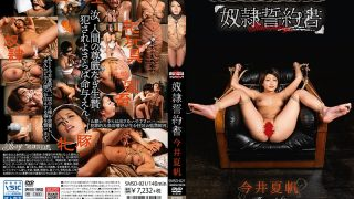 SMSD-021 Guy Pledge Natsuho Imai…