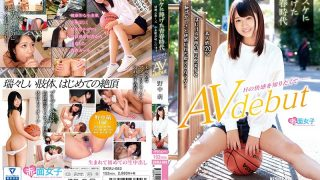 SKMJ-083 Adolescent Dedicated To Basketball Experienced 1 Person 18 Yea…