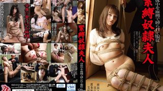 KUD-012 BDSM Slaves Tied In The Body With Hemp Rope And Obedience…