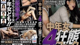 HOKS-057 Middle-aged Woman 4 Crazy fuck Divergent Sexual Desire At A …