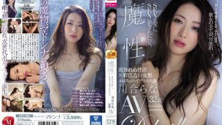 JUL-109 A Woman Who Loves SEX And Is Loved By SEX Kawai Rana 32-year-o…