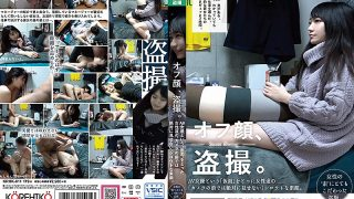 KRHK-011 Off Face Voyeur Women Who Took The 39 mask 39 As AV Actr…