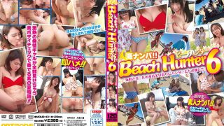 MDUD-431 Beach Hunter 6…