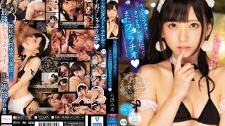 MIDE-725 Kiss And Blow Tell From Tama To Anal Again Fellatio Nanazawa …