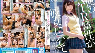 MKON-021 My NTR Attribute Barre To Her And She Demonstrated Cuckold For…