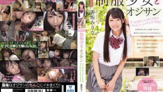 MUDR-097 Individual Shooting Intercourse 02 Uniform Girl And Ojisan Swe…