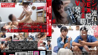 SNTJ-004 Pick-up SEX Hidden Camera AV Release As It Is Former Rugby P…
