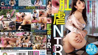 SOAN-045 Anal NTR Asahina…