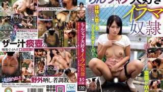 SORA-243 Chin Loves Irama Who Has One Person Experience But It s Ju…