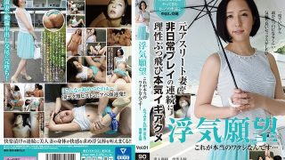 SYKH-001 Cheating Desire This Is The Real I Mutsumi 25 Years Old p…