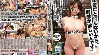 USAG-005 I Want Stimulation Because There Is Nothing In The Countrys…