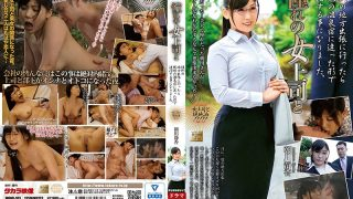 MOND-183 Admired Female Boss And Shizuka Asakawa…