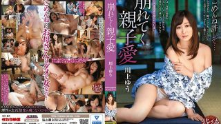 SPRD-1249 Falling Parent And Child Love Yu Kawakami…