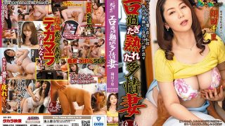 SPRD-1255 In This World Only Men And Women Are Too Erotic Ripe Passion…