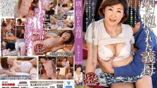 SPRD-1256 Mother-in-laws Mother-in-law Yuko Adachi…