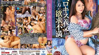 SPRD-1257 Berokis Father-in-law Is More Frustrated My Sons Wife And…