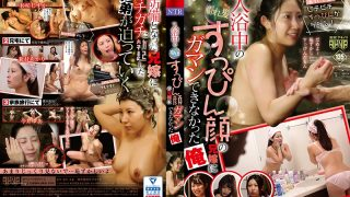 FSET-867 I Couldn 39 t Do It For My Brother With A Wet Hair…