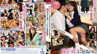 FSET-869 Older Favorite Girl 3 Who Makes An Erection While Smiling Whil…