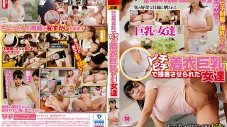 FSET-870 Public Shame Women Who Were Served With Big Breasts…