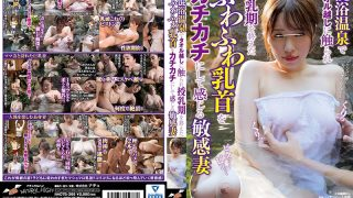 NHDTB-366 Sensitive Wife Who Feels Fluffy Nipple Ticking After Lactatio…
